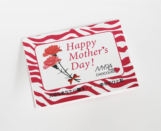 message_card_mother's_day